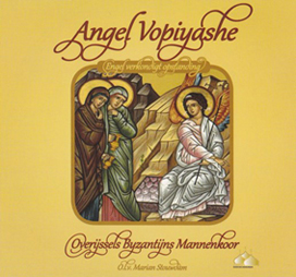 CD-Angel-Vopiyashe-vk