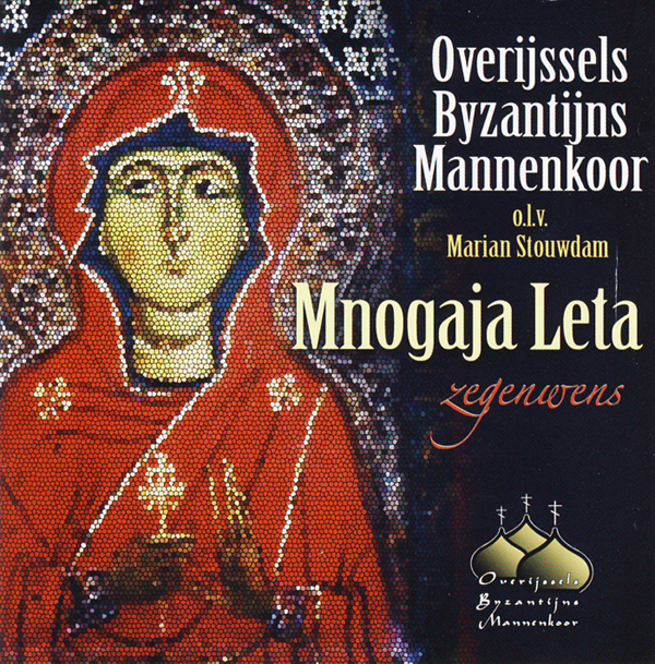 mnogaja-leta-cd-cover-png